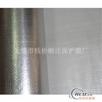 鋁箔編織布鋁箔編織布價格