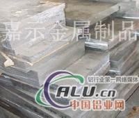 LY11铝板;LY11铝板;LY11铝板