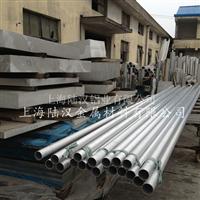 5B05T6铝板 5B05T6铝板 5B05T6
