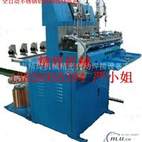精焊机械铝漆包线自动绕线机