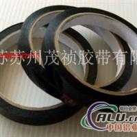 耐酸碱玻纤布胶带