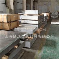 5A06T6铝板 5A06T6铝板 5A06T6