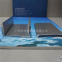 铝合金外壳  电源盒铝材