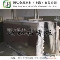 5056铝薄板 5056铝板