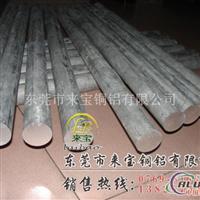 小口径铝管