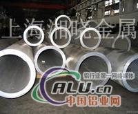 高性能铝管6082(6082铝管价钱)