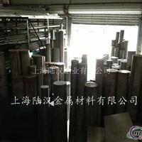 4A13T6铝板 4A13T6铝板 4A13T6