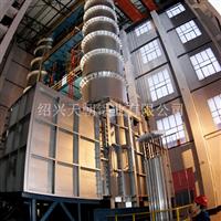 16.5米立式淬火爐16.5