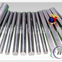 7A04进口铝板 5754铝型材厂家