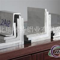 瑞林特铝业长期供应角铝