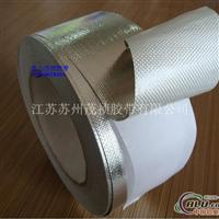 耐火玻纤布胶带 无碱铝箔带