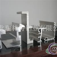 交通运输类 铝型材