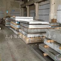 5A02T6铝板 5A02T6铝板 5A02T6