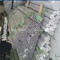 LF3铝管指导价 5754铝板厂家