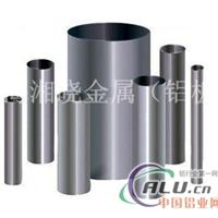 5a02铝管(5a02铝管价钱)