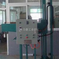 吊装式除气机、铝液铝水除气泡机