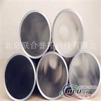 7055超高性能鋁管
