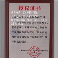 5086进口铝板 5086高精度铝板