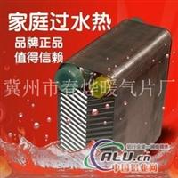 家用暖气换热器 型号年夜全