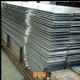 瓦型水波纹铝板