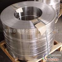 供应1050铝带,耐腐蚀1050铝带生产厂家