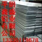 1100 H18铝板