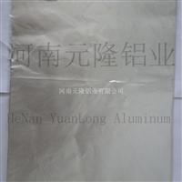 8021铝箔 铝合金箔 价格 质量 河南元隆铝业
