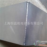 供应铝合金薄板冷焊机