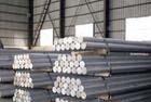 5A05铝合金棒 2024铝板材质