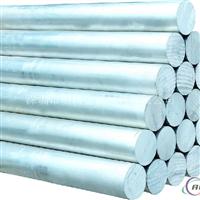 供应5083铝合金,5083铝合金棒生产厂家