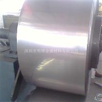 8011铝合金带生产厂家