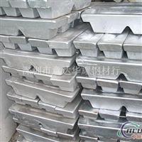 A00铝锭 电解铝