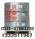 铝钛硼丝ALTi5B H112
