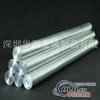 超硬7003铝棒,国标7003铝棒价格