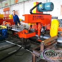 供应铝型材双牵引机