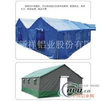 铝合金帐篷支架