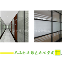 隔断铝材,玻璃隔断,装饰玻璃