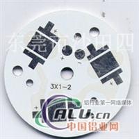大量供應LED鋁基板