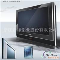 液晶电视背板