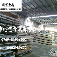 西南铝铝板厂家7050