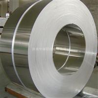 3003铝带铝合金带变压器铝带