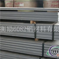 A1060铝合金板上海供应――报价
