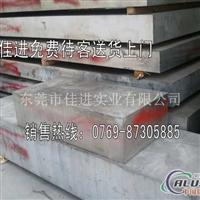 专业销售7075T651进口铝板
