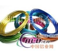 LC4彩色铝线生产厂家