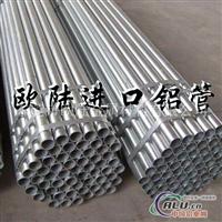 铝合金,铝合金带,铝合金带材