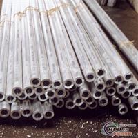 7004高精铝管.拉花铝棒价格