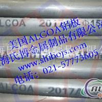 进口航空铝材 A2017航空铝合金