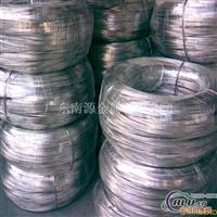 4047环保铝线.进口铝线价格