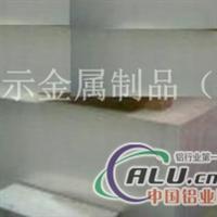硬铝 LY12铝材价格 2011铝板