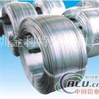 5056鋁線用途,鋁線性能